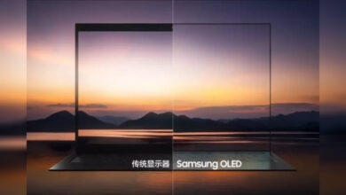 Photo of Samsung's under-display camera tech will debut on a laptop first